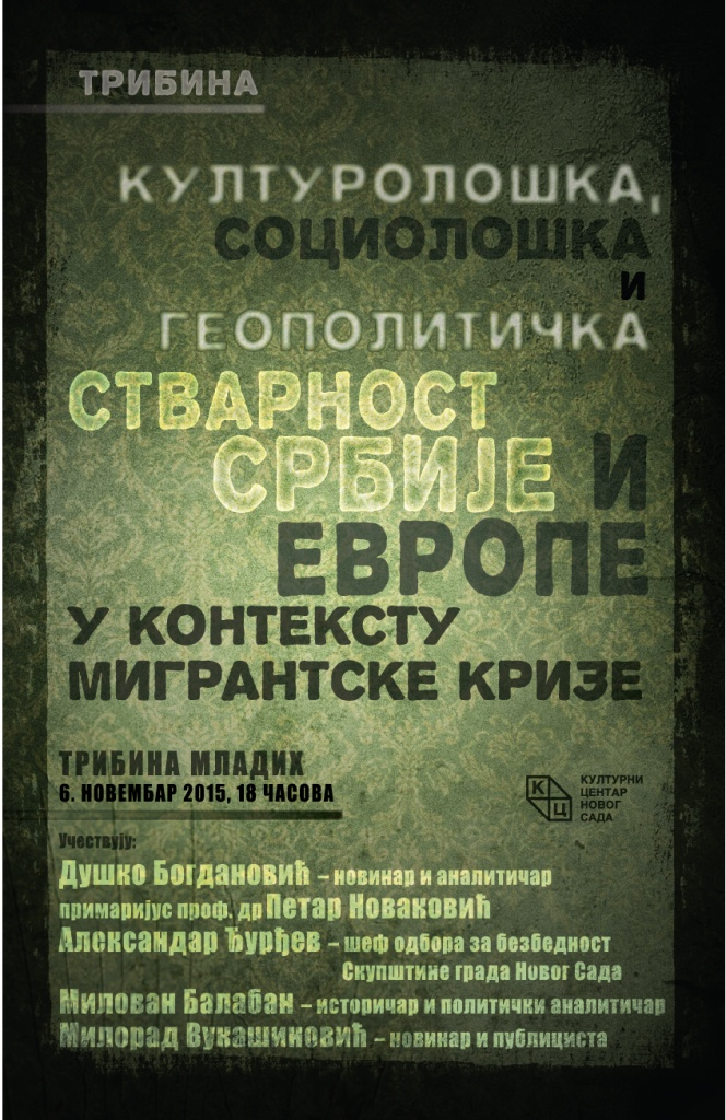 www.kcns.org.rs_2015-11-04_12-35-10_ponovo-plakat