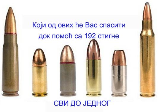 oruzje_1