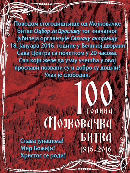plakat-sava_centar1