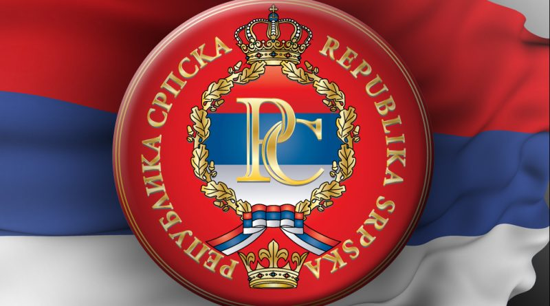 Национални и државни приоритет Србије је јачање веза са РС