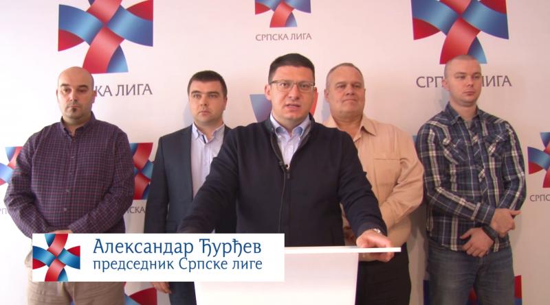 Српска лига: Србија да помогне српским предузетницима у Црној Гори