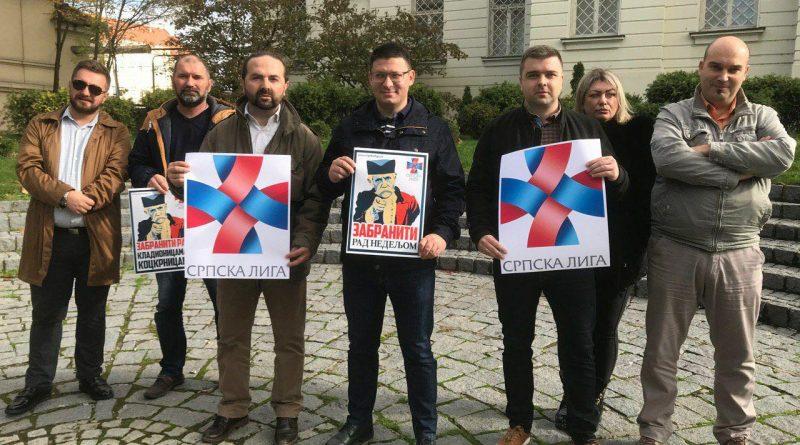 Српска лига основала повереништво у Сремској Митровици