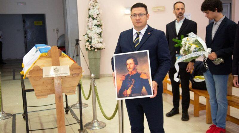 Позивамо све грађане да на Крстовдан испрате посмртне остатке Вожда Ђорђа Стратимировића